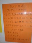 シェフ夢の島 (2).JPG
